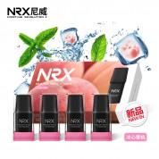 NRX 3 air 尼威三代煙彈 4顆