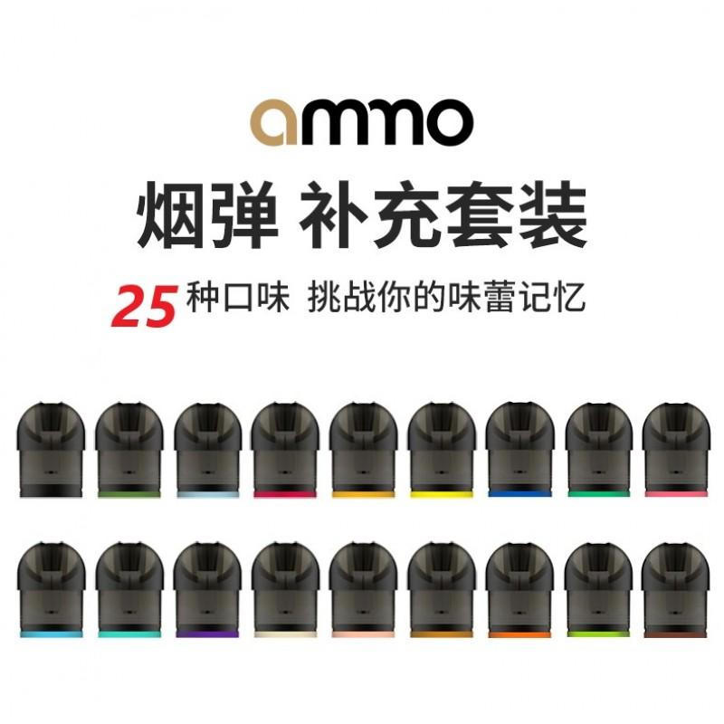 Ammo 一代火器煙彈 (4粒)